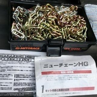 【新品・未使用】 金属チェーン 205/60R15 195/70...