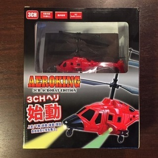 【新品未開封品】ラジコン 3CHヘリコプター AEROKING