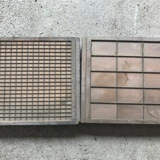 ★無料★銅入りの板★タイル貼り型枠★木板★銅