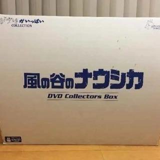 風の谷のナウシカ  DVD コレクターズBOX フィギュア・オウ...