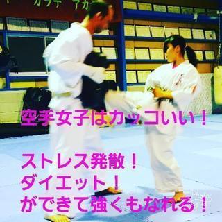 空手・秋の入会キャンペーン実施中!
