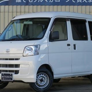 ☆ハイゼットカーゴ スペシャル☆安全運転+下取りWキャンペーン!...