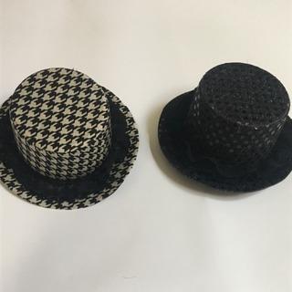 チビ帽子2つ