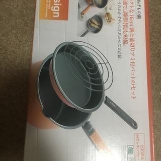 お弁当あげもの鍋