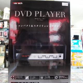【磐田市見付】 アズマ DVDプレーヤー DV-C1808-K
