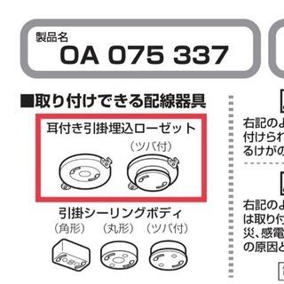 大幅値下げ!☆美品☆ダクトレール・スポットライト・電球のセット − 東京都