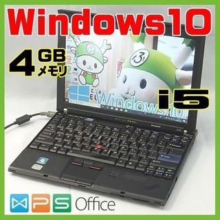 【完全整備済み】レノボ/高速i5/ThinkPad/4GB/モバイ...