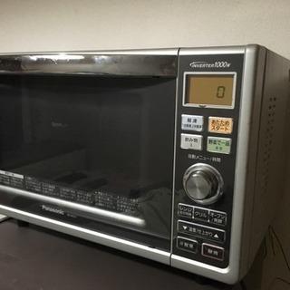 【受付終了】オーブンレンジ (Panasonic : NE-M251)