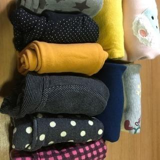秋・冬服 90サイズ