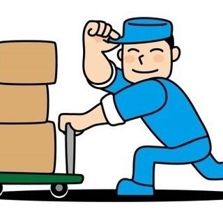 ゆうパック台車配送のお仕事 タワーマンションへの配送、 迷ったり...