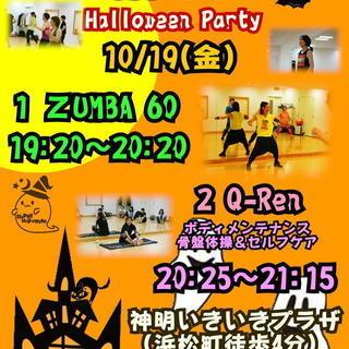 ZUMBAサークルMfit10月開催分受付中です!