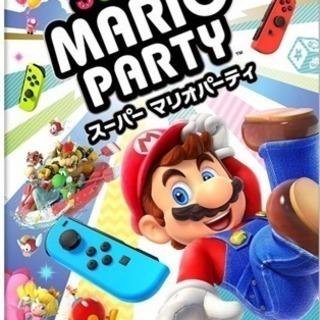 【マリオパーティ(ニンテンドースイッチ Nintendo Swi...
