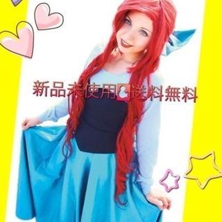 【大人気】ディズニー 仮装ドレス アリエル レディース リトルマー...