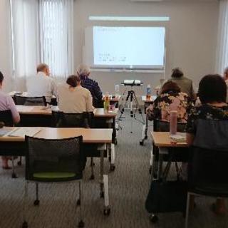 郡山開催 エンディングノート書き方セミナー&終活ガイド検定10月30日