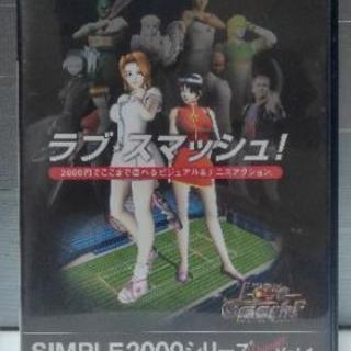 PS2  ラブ★スマッシュ!