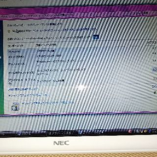 VALUESTAR VN770/M NEC