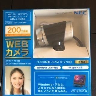 NEC WEBカメラ 未開封です