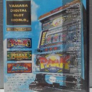 PS2 山佐Digiワールド3 (山佐デジワールド3)