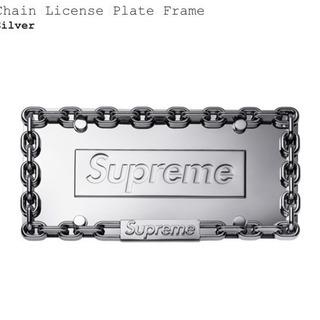 Supreme Chain License Plate fram...
