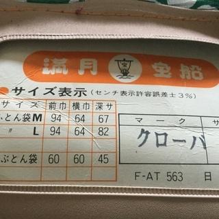 布団袋  引っ越し 保管等に 3セットあります。 値下げしました。