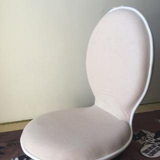 ニトリ 座椅子 クッション付き 回転出来る 500円