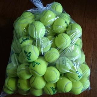 使い古しの硬式テニスボール約80個