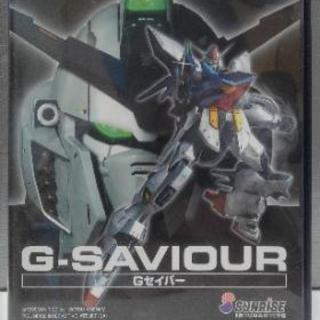PS2 G-SAVIOUR (Gセイバー)