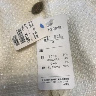 可愛いスーツ上下セット(o^^o)新品 - 市川市