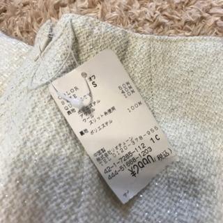 可愛いスーツ上下セット(o^^o)新品 - 服/ファッション