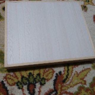 手芸用、人形用、フィギュア用などの木製の台 新品未使用です。