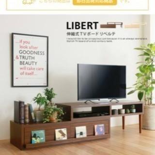 リセノインテリア テレビボード