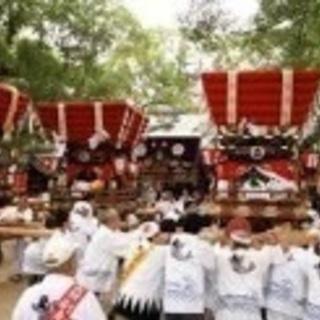 椋橋総社秋季大祭(例大祭)