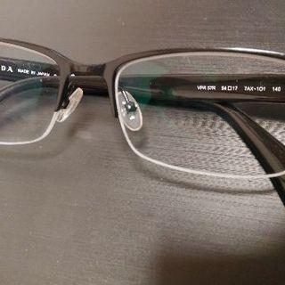 ブランド眼鏡「格安プラダ美品❤おすすめ