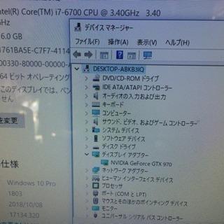 Intel Core i7-6700 メモリ16GB GTX970 Windows10  − 広島県