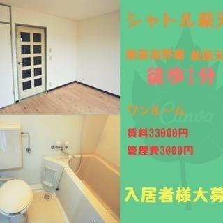 🎉堺市東区日置荘🎉賃貸マンション第2弾🎉駅チカで通勤に便利!
