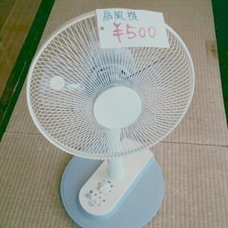 500円扇風機☆