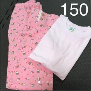 150 新品 スパッツ 七分袖シャツ セット