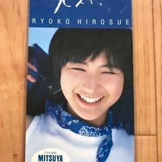 CD  広末涼子 大スキ!