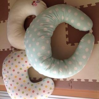 授乳枕3つ