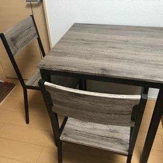 ダイニングテーブル チェア 3点セット 2人用 食卓 机