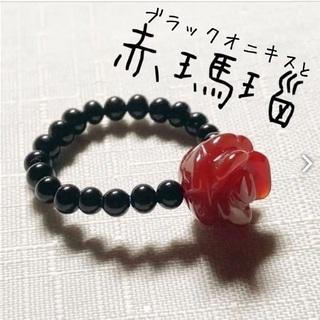天然石 ブラックオニキスと薔薇の赤瑪瑙リング