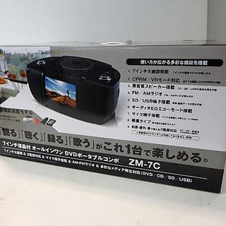 【PayPay支払可】未使用★レボリューション★ZM-7C★7イン...