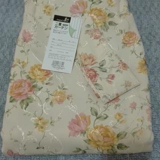 遮光カーテン未使用品 150×178cm 1枚入