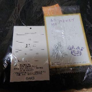 松井玲奈さん(SKE48時代)デザインTシャツ(値下げしました4回目)