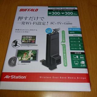 保証あり BUFFALO 無線LAN子機 WLI-UTX-AG3...