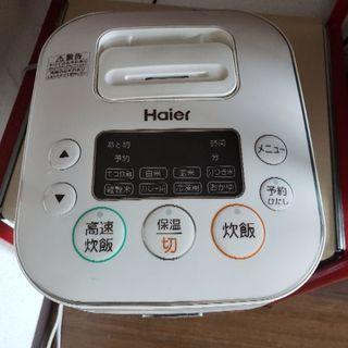 Haier 炊飯器 3合炊き 取扱説明書あり