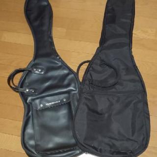 ギター ソフトケース 2つ