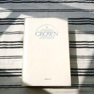 クラウン仏和辞典
