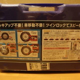 未使用品 非金属タイヤチェーン 225/65R17、225/60R...