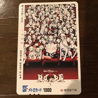 未使用メトロカード:ウォルトディズニー「101」